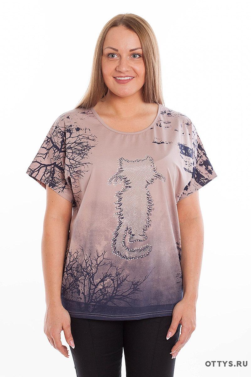 Интернет Магазин Одежды В Розницу Официальный